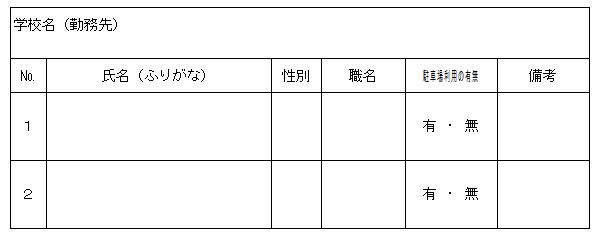2015-10-13 10.44.35